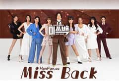 Miss Back